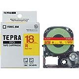 "KING JIM ""Tepra""PRO磁带盒 彩色标签(粉彩) 18mm 黄/赤文字"