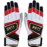 ZETT(ZETT)棒球 打击手套 冲击力 斑点 双腰带 双手用 BG448