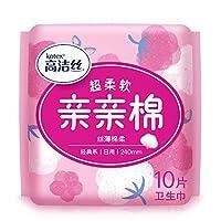 高洁丝(Kotex)经典系列亲亲棉丝薄棉柔卫生巾日用240mm10片装