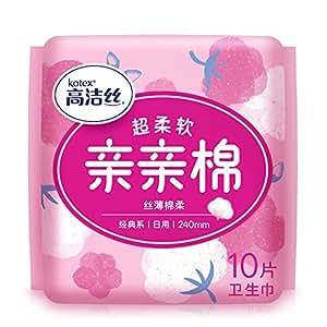 Kotex 高洁丝经典系丝薄棉柔夜用420mm4片