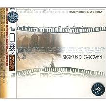 进口CD:口琴电影院(CD)TCD-9096