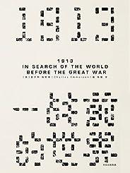 """1913,一战前的世界(作者将1913年的世界从""""战争序幕""""的狭隘观点里解放了出来,揭示了它本来面目的丰富性和复杂性)"""