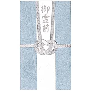 エヌビー 公司水引金封  蒼銀