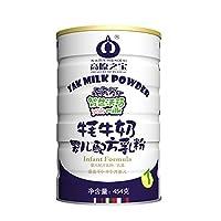 高原之宝婴幼儿配方奶粉1段 454g/罐 (0-6个月)。牦牛奶配方,安全营养。