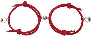 Pingyongchang 2 件磁性相互吸引情侣手链可调节手工誓言永恒编织绳首饰送给爱人的礼物