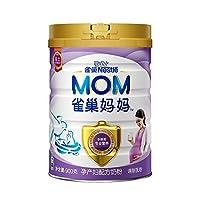 雀巢 Nestle 妈妈孕产妇营养配方奶粉 900g 罐装 (孕期哺乳期适用)