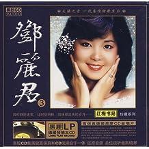 邓丽君:珍藏系列3(CD)