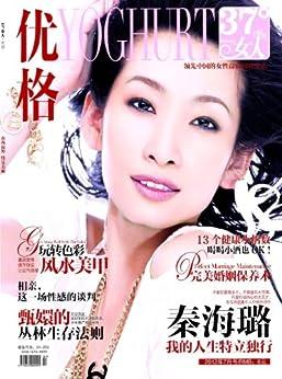 """""""优格 月刊 2012年07期"""",作者:[优格]"""