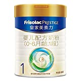 Friso 美素佳儿 Prestige 皇家美素力1段婴儿配方奶粉 800克(荷兰原装进口)