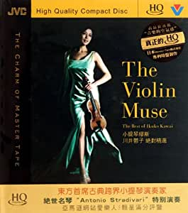 CD-HQ川井郁子绝对精选小提琴缪斯