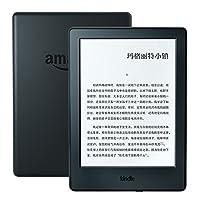 Kindle电子书阅读器 (入门版)— 升级外观设计,电子墨水显示屏,专注阅读,舒适双眼,内置WIFI