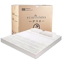 ECOLIFELATEX 伊可莱泰国进口平板乳胶床垫 10cm*150cm*200cm [赠品乳胶枕头 平滑低款PT3CS*2]