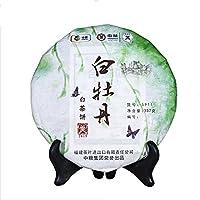 中粮中茶 蝴蝶牌 福鼎白茶 5911白牡丹白茶饼357g 清 润 和 养