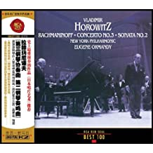 """拉赫玛尼诺夫""""第三钢琴协奏曲第二钢琴奏鸣曲""""(CD)"""