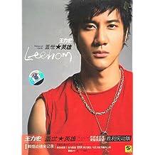 王力宏:盖世英雄庆功版(CD+DVD)