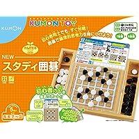 KUMON PUBLISHING(KUMON PUBLISHING) NEW 运动围棋