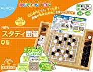 KUMON 出版 入门围棋