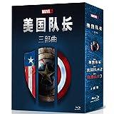 美国队长三部曲(蓝光碟 3BD精装版)蓝光高清3BD50 含花絮 1080P