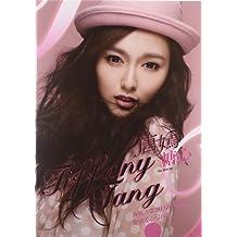 唐嫣:首张贺岁单曲+写真《糖心》(CD)