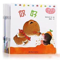 小熊宝宝绘本(套装共15册)
