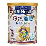 Nestle雀巢 超级能恩3段幼儿配方奶粉 800克(原装进口)(12-36个月适用)
