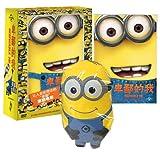 卑鄙的我(DVD全球限量玩偶版 两款小黄人随机附赠)