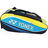 YONEX 尤尼克斯 六支装羽毛球拍包 7526 绿松石