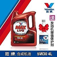 Valvoline 胜牌 星冠MAX LIFE 合成机油 原装进口 5W-30 SN级 4L 送发动机保护剂一瓶!