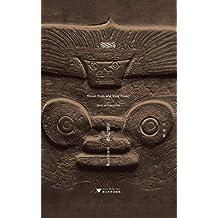 法器与王权:良渚文化玉器