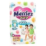 花王(Merries)拉拉裤 XL38片 加大号学步裤(12-22kg)(日本原装进口)