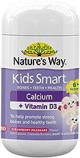【跨境自营】Kids Smart 佳思敏 儿童钙片+VD鱼油丸(适合2岁以上孩子和大人) 50粒(澳洲品牌 保税区发货)包税