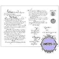 Hand Writing Letter 3 弓部玲子 丝绸屏幕 417-1940 SA-1940