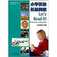 小学英语拓展阅读:三年级(第二学期)(附光盘)