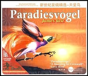 新世纪发烧精选:天堂鸟(3CD)