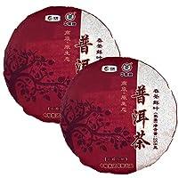 中粮中茶 云南普洱 高原原生态春茶 熟普洱茶258g*2 中茶日常饮品组合