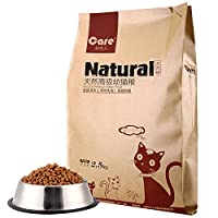 Care 好主人 宠物猫粮 天然高级幼猫粮2.5kg