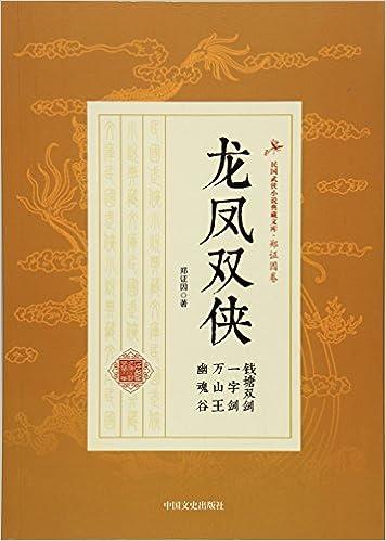 ���P�p�b(�X塘�p�σ蛔�θf山王幽魂谷)