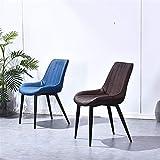 网红简约椅子创意时尚洽谈椅复古休闲家用餐厅餐椅ins真皮 沙发椅 (蓝色)