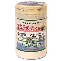 汉方 果蔬清洗贝壳粉洗菜粉