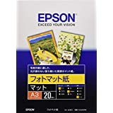 EPSON Colorio 原装纸 相纸板 A3 20枚
