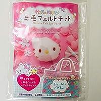 Hello Kitty 毛毡套件部件