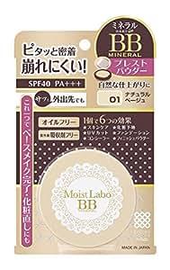 Moist Labo BB矿物质粉饼 控油遮暇 01 天然浅茶色 + Daidai限定化妆棉(WX:daidai-co-ltd- 公众号:神户黛黛跨境电商)