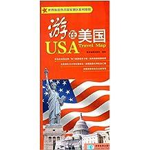 世界旅游热点国家地区系列地图:游在美国(详实的美国全图)