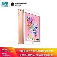 【2018新款】Apple iPad 平板电脑 9.7英寸 WiFi版 128GB 金色 (A10 芯片/Retina显示屏/Touch ID MRJP2CH/A)正品国行 顺丰发货 可开专票