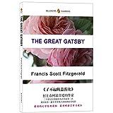 了不起的盖茨比 THE GREAT GATSBY(英文原版) (字里行间英文经典) (English Edition)