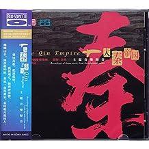 天弦唱片 大秦帝国 蓝光CD