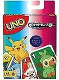UNO UNO 卡牌游戏 B7696 ポケットモンスター