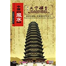 常州天宁禅寺:中国风水