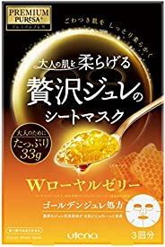 PREMIUM PURESA 玻尿酸蜂王浆黄金果冻面膜 33克×3张