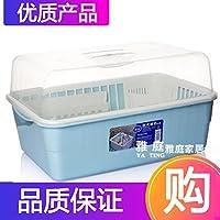 茶花碗柜塑料放碗筷收纳箱带盖沥水篮大号餐具收纳盒厨房置物碗架1817大号可立碟蓝色